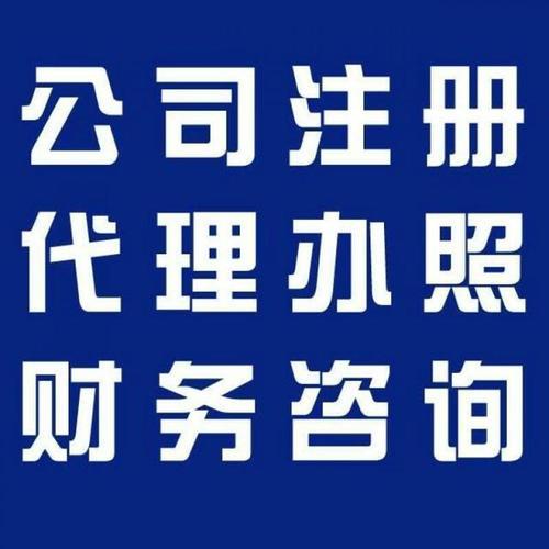 在广州可以选哪几家银行开立公司基本账户,可以支持税企银三方协议网上办税