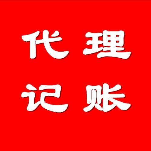 注意!预约系统平台于今晚19:00至24:00升级维护(广州)
