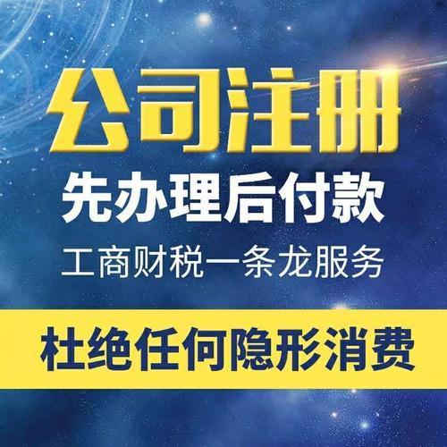 深圳市各个办税服务厅是否已对外办公?