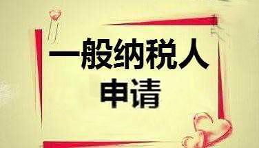 深圳疫情期间关于增值税申报期延长 抄报税、清卡相关问题