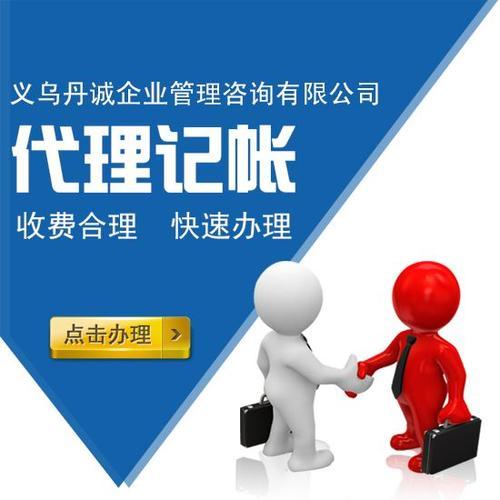 深圳国税个人代开发票,微信重复扣款如何处理